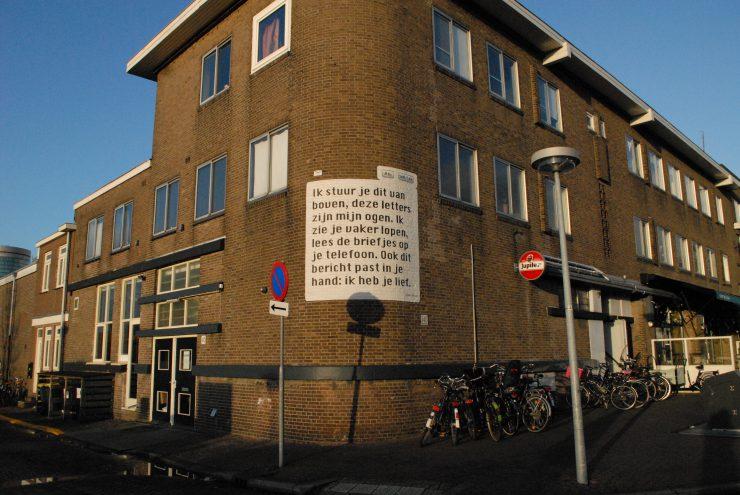 1. Muurgedicht van Ingmar Heytze in de Dichterswijk in Utrecht.